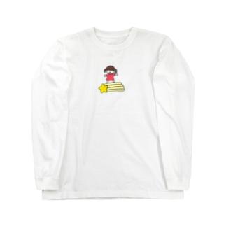さかもとこのみのグッズやさんの流れ星と女の子 Long sleeve T-shirts