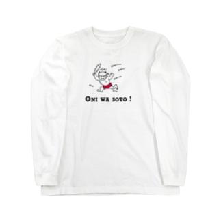 鬼は外A Long sleeve T-shirts