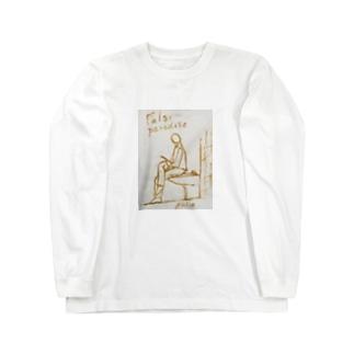 トイレスマホ~描いた偽りの楽園 Long sleeve T-shirts