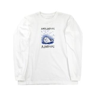 雨ざらしのアザラシ Long sleeve T-shirts