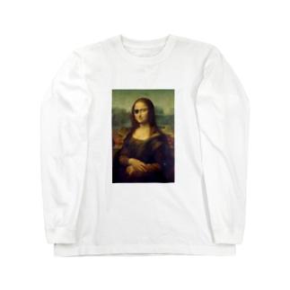 モナリザ 多分壮絶な過去 Long sleeve T-shirts
