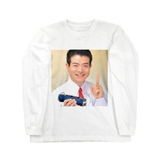 鉄道博士 / Dr.Railway Long sleeve T-shirts