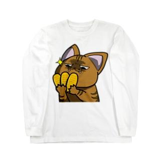 価値の分かる猫 Long sleeve T-shirts