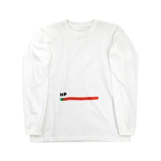 HPなくなりそう Long sleeve T-shirts