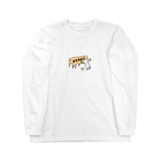 ペイントするニャンズ Long sleeve T-shirts