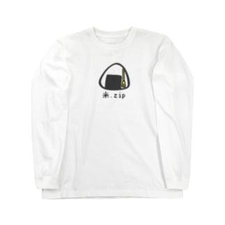 米.zip Long sleeve T-shirts