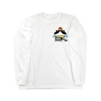 こたつ牛のテレワーク Long Sleeve T-Shirt