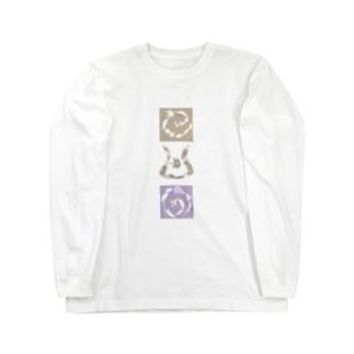 ヲシテ文字『アウワ』 Long sleeve T-shirts