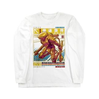 飛脚ろぼ Long sleeve T-shirts