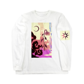 I Don't like for Vincent van Gogh life Long sleeve T-shirts