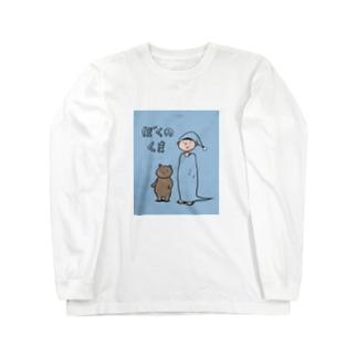 ぼくのくま Long sleeve T-shirts