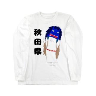 ユリンさんデザイン(地域別バージョン) Long sleeve T-shirts
