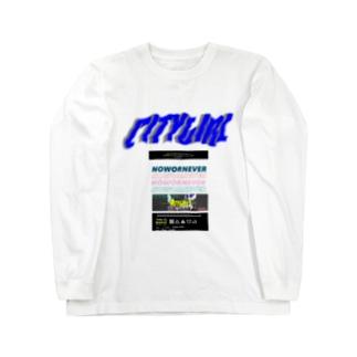 CITYGIRL  Long Sleeve T-Shirt