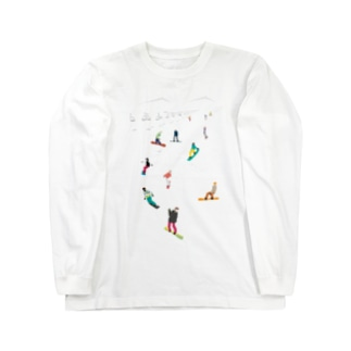 Skigelande snow lovers Long Sleeve T-Shirt