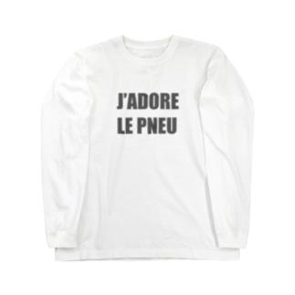 無意味なフランス語Tシャツ① Long sleeve T-shirts