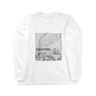 トゲトゲざうるす3兄弟 Long sleeve T-shirts