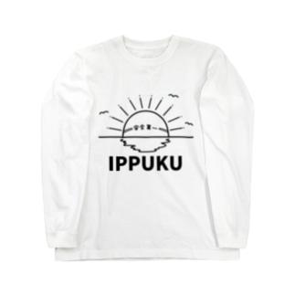IPPUKU + 安全第一 Long sleeve T-shirts