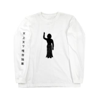 おはなまつり(黒) Long sleeve T-shirts