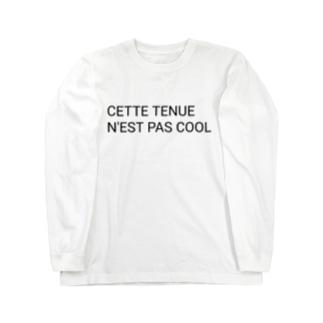 フランス語でダサい服って書いてるやつ(黒文字) Long sleeve T-shirts