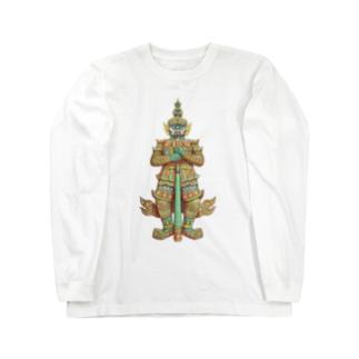 魔よけのヤック Long sleeve T-shirts
