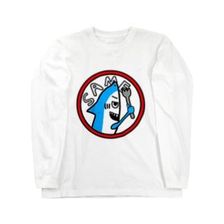 jokeboxのサメちゃん Long sleeve T-shirts