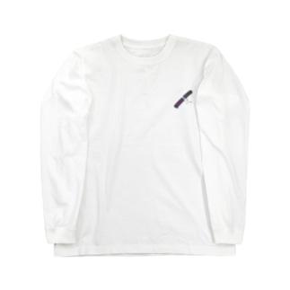 やの のすけのタバコのチラシ Long sleeve T-shirts