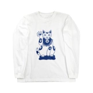 招き猫 福かもん Long sleeve T-shirts