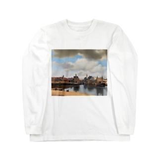 フェルメール / 『デルフト眺望』1660年-61年 Long sleeve T-shirts