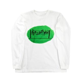 群馬県高崎市ガードパイプ Long sleeve T-shirts