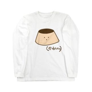 おおきいプリン(かわいい) Long sleeve T-shirts