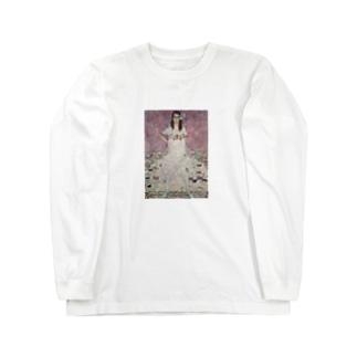 art-standard(アートスタンダード)のグスタフ・クリムト(Gustav Klimt) / 『メーダ・プリマヴェージ』(1912年) Long Sleeve T-Shirt