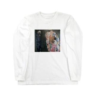 グスタフ・クリムト(Gustav Klimt) / 『死と生』(1915年) Long sleeve T-shirts