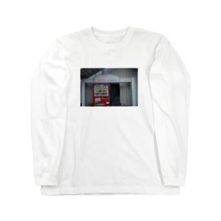 drink corner Long sleeve T-shirts