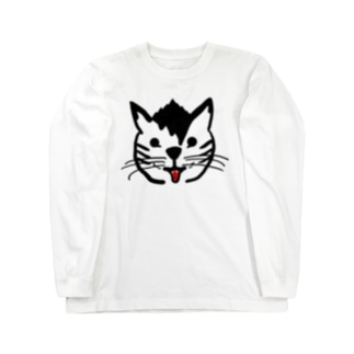 ヤンチャ猫 Long sleeve T-shirts