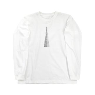 フィボナッチ数のタワー Long sleeve T-shirts