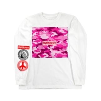 一品香『迷彩P』 Long sleeve T-shirts