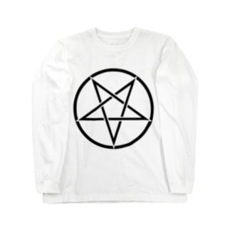 SATANIC PENTAGRAM-サタニック・ペンタグラム-ロゴ Long sleeve T-shirts