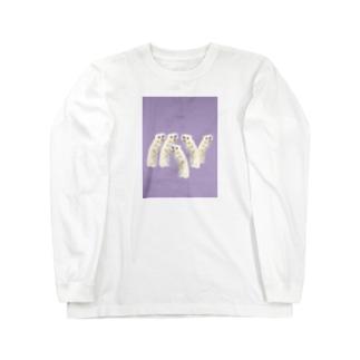 ニョロ・・ニョロ? Long sleeve T-shirts
