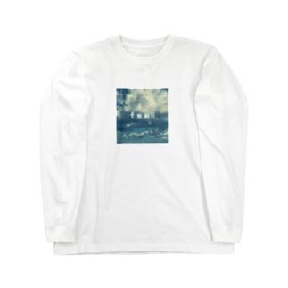 feel Long sleeve T-shirts