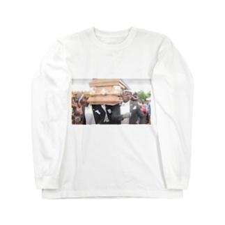 コフィンダンス2 Long sleeve T-shirts