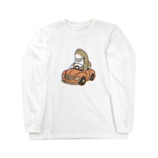 元祖運転を覚えたサメ Long sleeve T-shirts