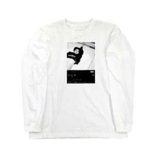 僕の欠伸 Long sleeve T-shirts