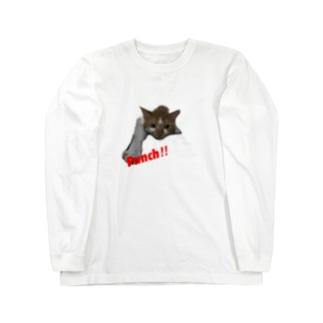 猫パンチ Long sleeve T-shirts