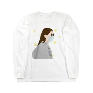 花粉症です!!!! Long sleeve T-shirts