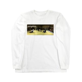 Sakaidojo photo-t 「関節のとりあい」 Long sleeve T-shirts