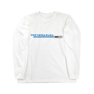 ジェダイっぽいアオモリ Long sleeve T-shirts
