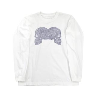 De Vermis Mysteriis Long sleeve T-shirts