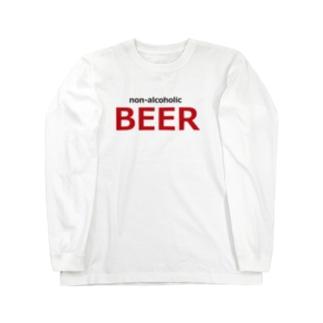ノンアルコールビール ビール Long sleeve T-shirts