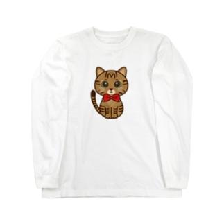 キジトラのすずちゃん・ロゴなし01 Long sleeve T-shirts