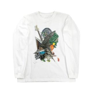 『幸蝠論』 Long sleeve T-shirts
